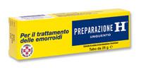Preparazione H*Ung Derm 25 G 1,08% offerta