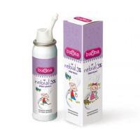 Nebial 3% Spray Nasale 100ml